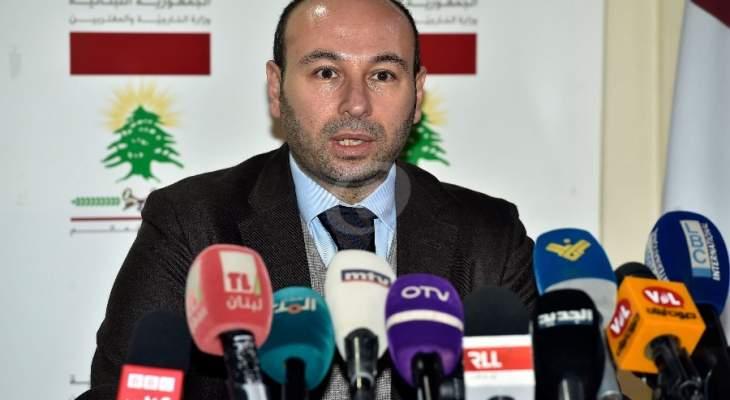 شميطلي: مجموعة دعم لبنان الدولية أكدت عدم ترك البلد لمصيره