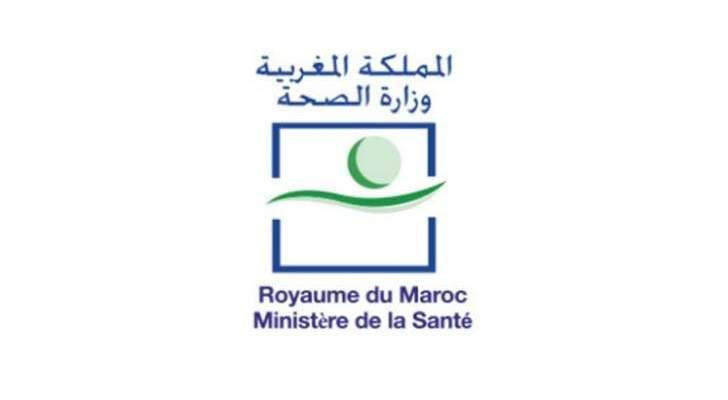 """23 وفاة و5494 إصابة جديدة بـ""""كوفيد 19"""" في المغرب خلال الـ24 ساعة الماضية"""
