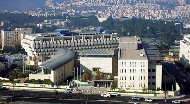 لجنة التعيينات بالخارجية الإسرائيلية: اختيار إسماعيل خالدي سفيرا لإسرائيل لدى إريتريا