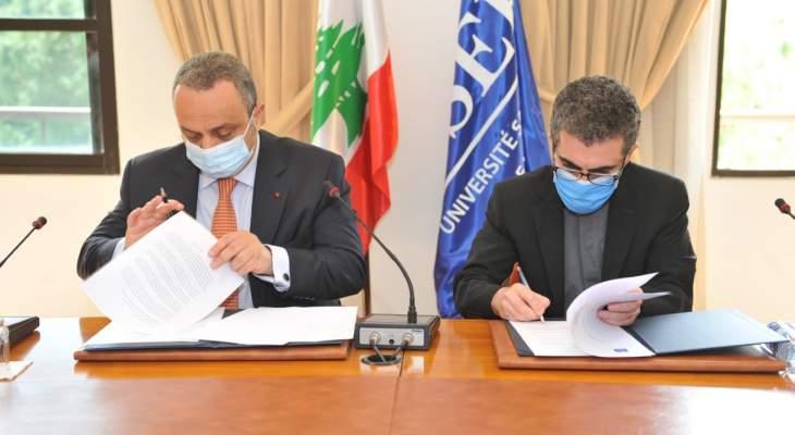 توقيع مذكرة تفاهم بين إتحاد المصارف العربية وجامعة الروح القدس
