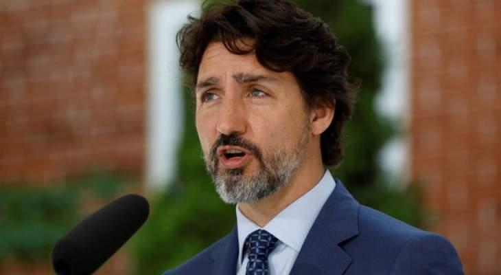 """ترودو: كندا تستعد لموجة ثانية من """"كورونا"""" ورصدنا اعتمادات لشراء معدات حماية"""