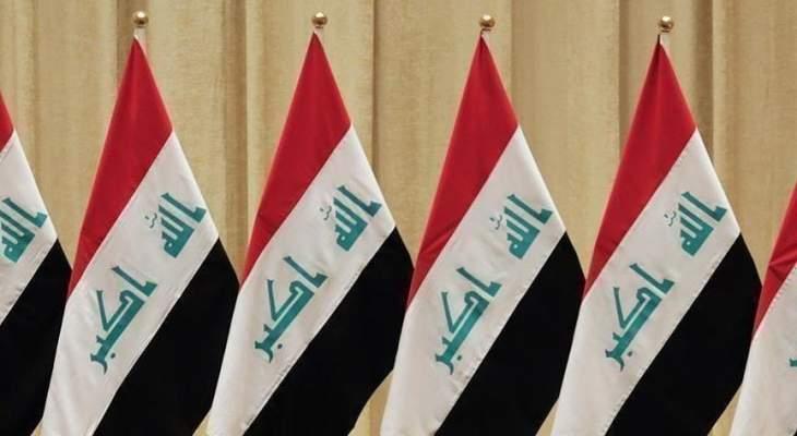 الحكومة العراقية: نرفض اجتماعات عشائرية غير قانونية في أربيل دعت للتطبيع مع إسرائيل