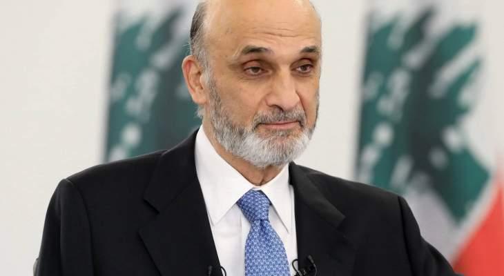 جعجع: لا أحد يريد استهداف الشيعة ونحن مع المداورة الكاملة طوائف وأحزابا