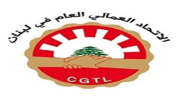 المجلس التنفيذي للعمالي:لتشكيل حكومة إنقاذ بسرعة ولمراجعة قرار الإقفال