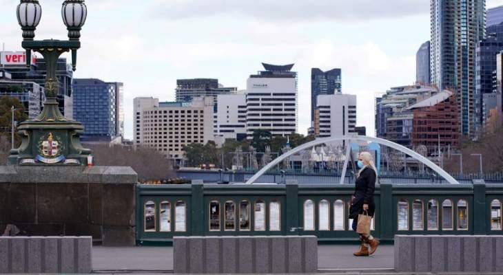 أستراليا تسجل إصابات يومية قياسية بكوفيد-19 تخطّت الـ 1750 حالة