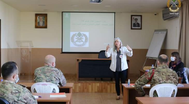 الجيش: ورشة عمل للعاملين في السجون عن الإدارة والمعايير الدولية بمعاملة السجناء