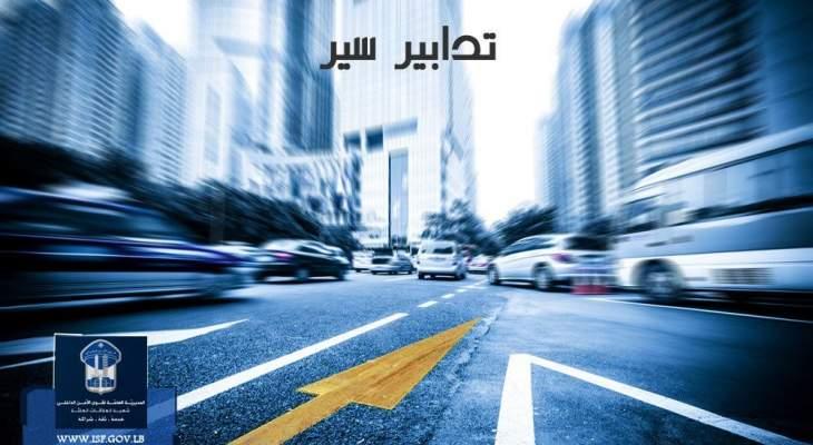 تدابير سير بسبب أعمال تعبيد بولفار فؤاد شهاب- البحصاص بطرابلس بين غد والأحد
