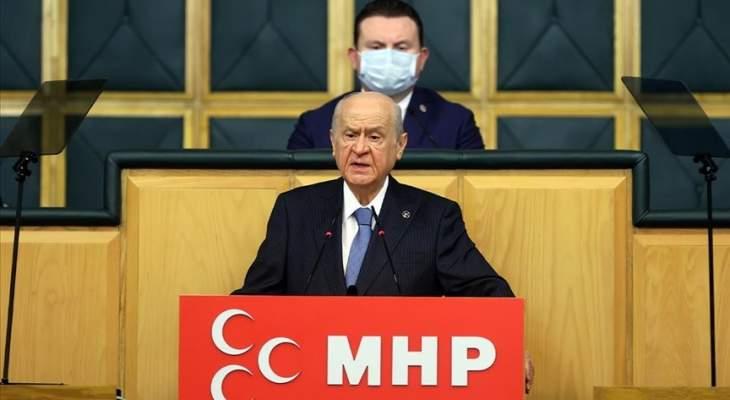 رئيس حزب الحركة القومية التركي: العلاقات مع أميركا على مفترق طرق تاريخي
