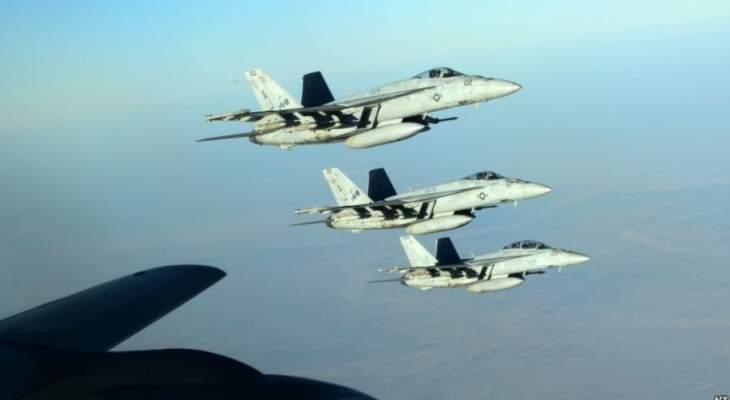 """الولايات المتحدة تبيع الى بولندا مقاتلات """"إف-35"""" بقيمة 4.6 مليار دولار"""