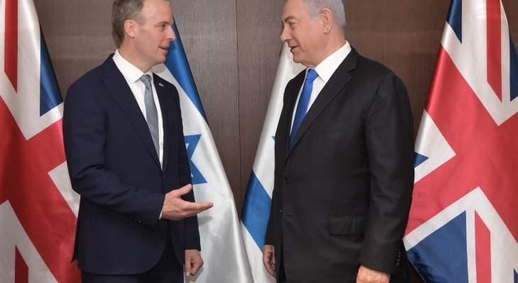 راب زار نتانياهو: أتواجد هنا بصفتي صديق مؤيد لإسرائيل ويمكنك الاعتماد علينا دائما