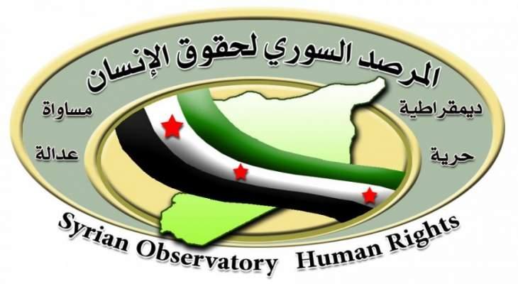 المرصد السوري: ارتفاع حصيلة قتلى الغارات الإسرائيلية على سوريا الى 57