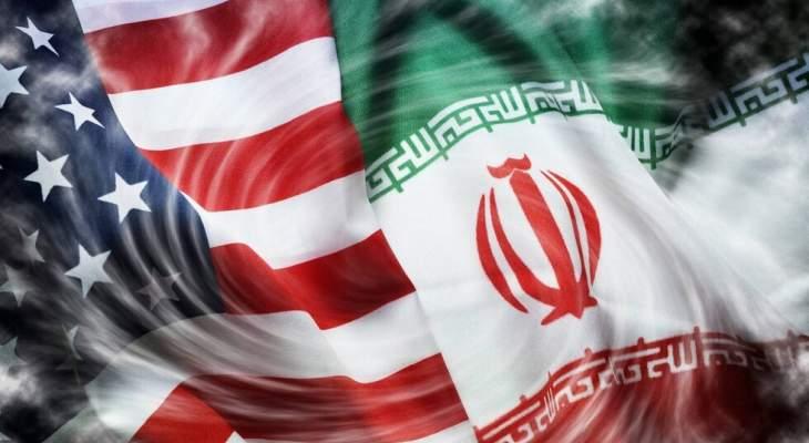 بومبيو: الولايات المتحدة تنهي سريان الإعفاءات من عقوباتها ضد إيران