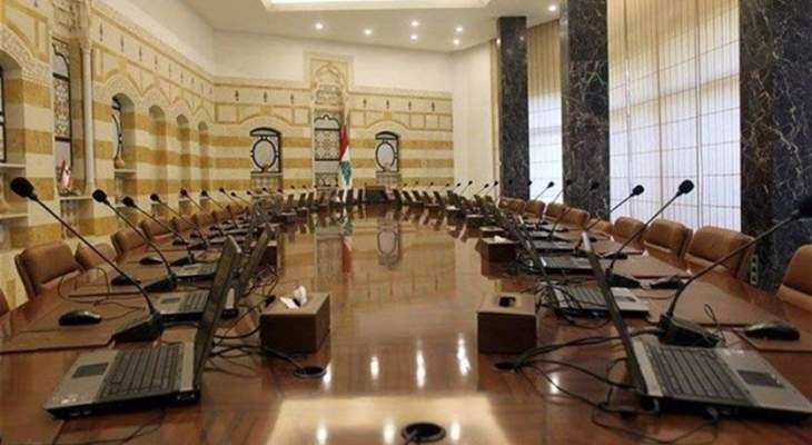 أوساط سياسية للجمهورية: طرح حكومة الـ14 وزيرا لم يكن جديا ورسميا