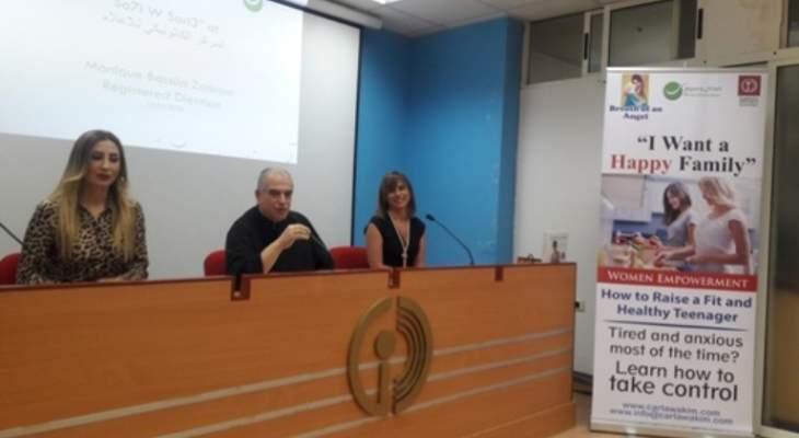 أبو كسم: لإدخال مادتي الإعلام و التغذية في المناهج التربوية للمدارس الكاثوليكية