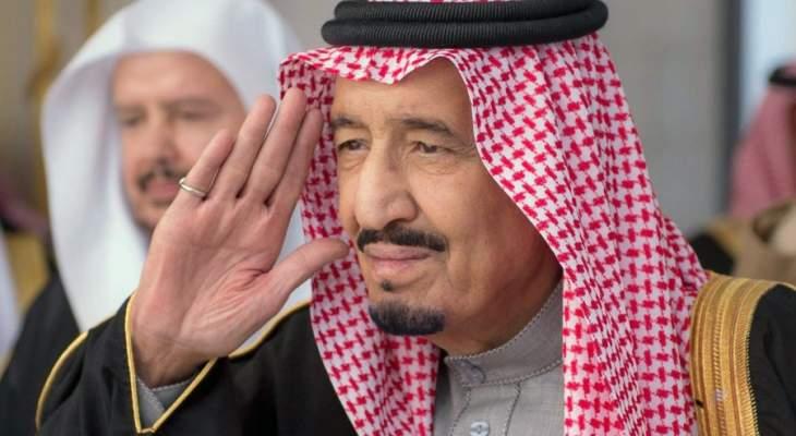 ملك السعودية إتصل بجون ماكين للإطمئنان على صحته