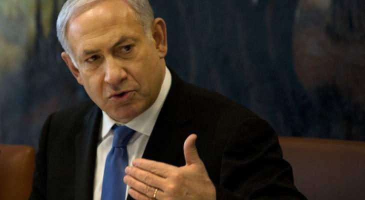 نتانياهو يعول على جهود الدول الصديقة لمنع التحقيق بشأن جرائم الحرب