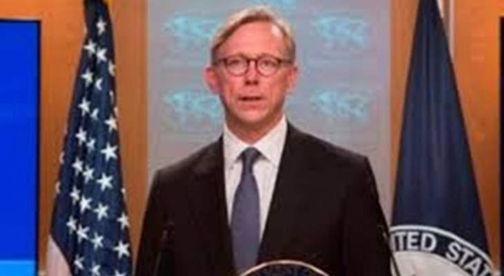 هوك: الباب لا يزال مفتوحا لإجراء مفاوضات على نطاق أوسع مع إيران