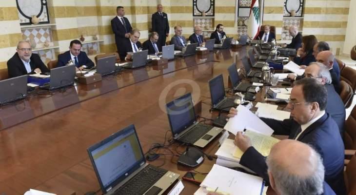 مصادر الاشتراكي للـLBCI: القرار بالمشاركة بجلسة مجلس الوزراء ولا قرار آخر حتى الآن