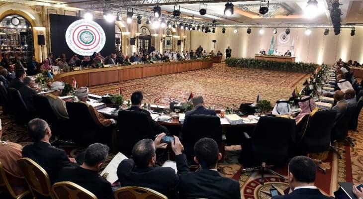 مصادر للشرق الأوسط:النظام السوري لم يرق له استضافة لبنان للقمة بغيابه