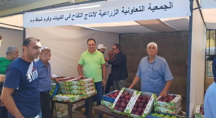 يوم التفاح اللبناني في عكار: دعوات لدعم المزارع وإنتاجه