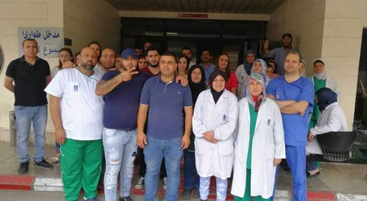 اعتصام لمستشفى موظفي صيدا:لن نقبل بدفع رواتبنا الا على اساس القانون 46