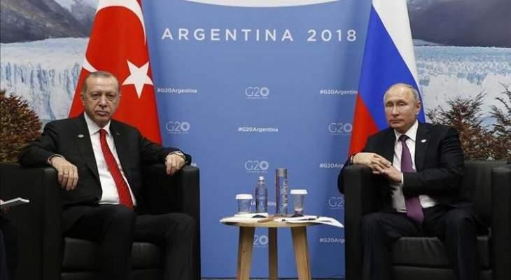بوتين: سنواصل التعاون مع تركيا لتعزيز أمن منطقة أوراسيا واستقرارها