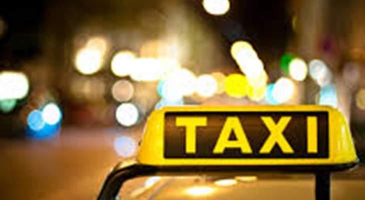 نقابات النقل البري: لم ولن تتدخل في تسلم اي مساعدة مالية نيابة عن اي سائق