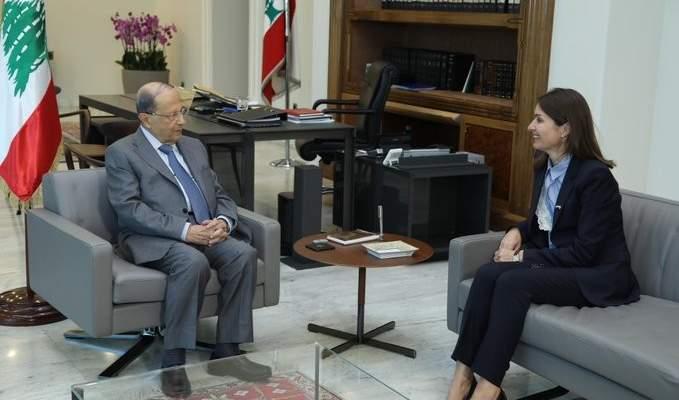 الرئيس عون نوه بالجهود التي بذلتها لاسن خلال ترؤسها بعثة الاتحاد الأوروبي بلبنان