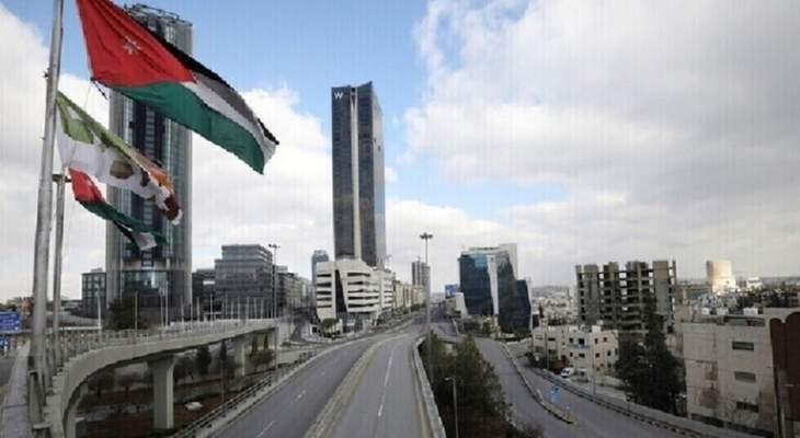 """الصحة الأردنية: بدء إعطاء لقاح """"سبوتنيك V"""" للمواطنين"""