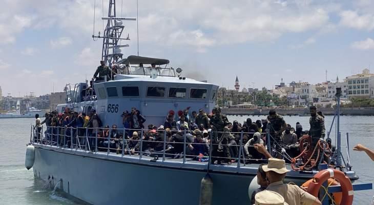 الدولية للهجرة: خفر السواحل الليبي اعترض 1000 مهاجر غير شرعي خلال 48 ساعة