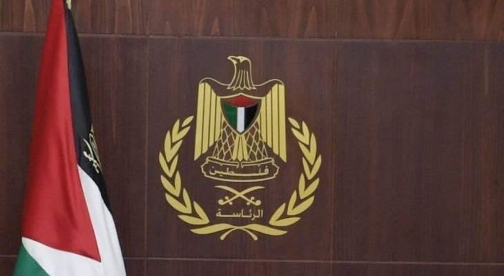 الرئاسة الفلسطينية طالبت الإدارة الأميركية بالتدخل الفوري والسريع لوقف العدوان الإسرائيلي
