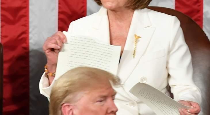 """نانسي بيلوسي تمزق نسخة من خطاب ترامب مع نهاية خطابه عن """"حالة الاتحاد"""""""