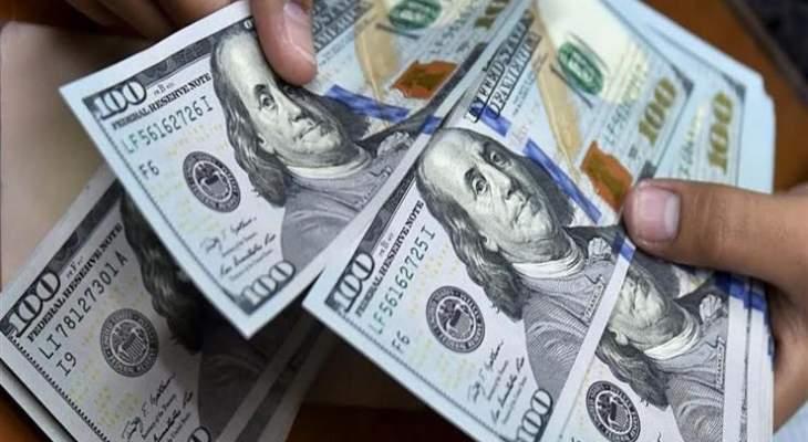 سعر صرف الدولار في السوق السوداء لامس الـ17 الف ليرة