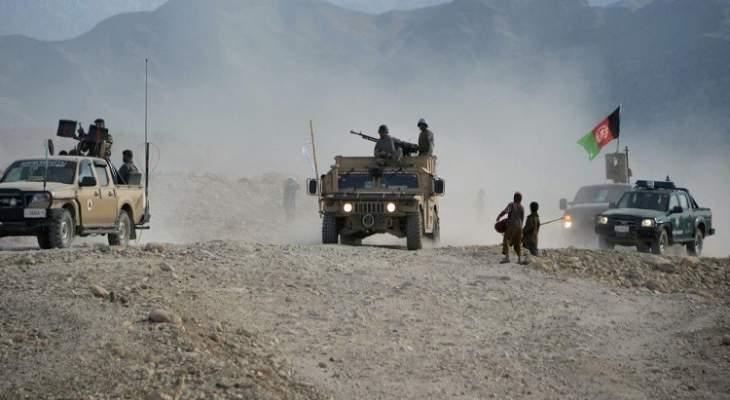 الأمن الأفغاني: مقتل 4 من قوات الأمن وإصابة 15 بمواجهات مع طالبان بإقليم كبيسا