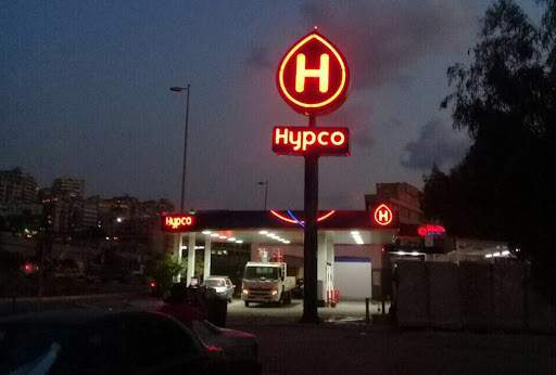 سرقة كابل الكهرباء الرئيسي لمحطة هيبكو في الجية