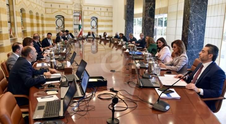 بدء جلسة مجلس الوزراء في القصر الجمهوري وعلى جدول أعمالها 8 بنود