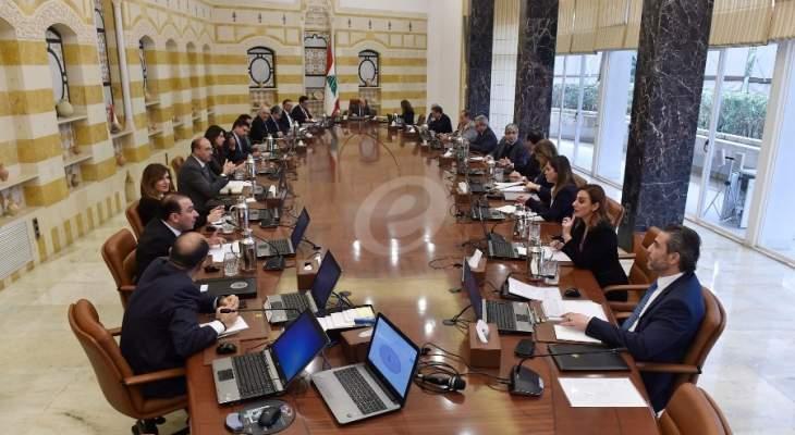"""الراي: حزب الله اشترط استمرار هذه الحكومة بعدم الانصياع لـ""""قيصر"""""""