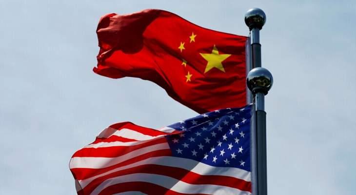 خارجية الصين: سنفرض عقوبات على 4 مسؤولين أميركيين بسبب موقفهم بشأن هونغ كونغ