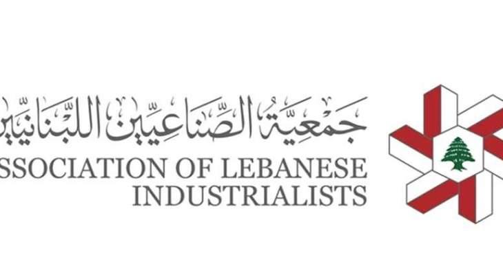 جمعية الصناعيين: لعزل تأثير تعاميم مصرف لبنان عن القطاعات الإنتاجية والصناعية والتجارية