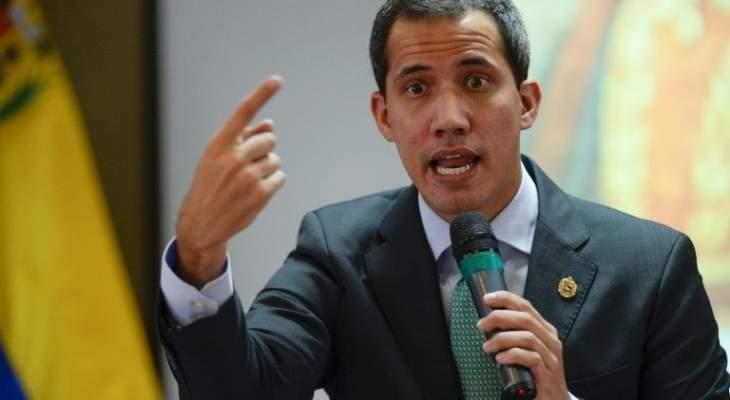 المعارضة الفنزويلية قررت دعم غوايدو في انتخابات الجمعية الوطنية