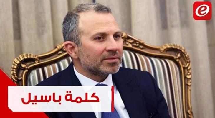 """كلمة لرئيس التيار الوطني الحر النائب جبران باسيل حول عودة """"المنتشرين"""" في ظل أزمة كورونا"""