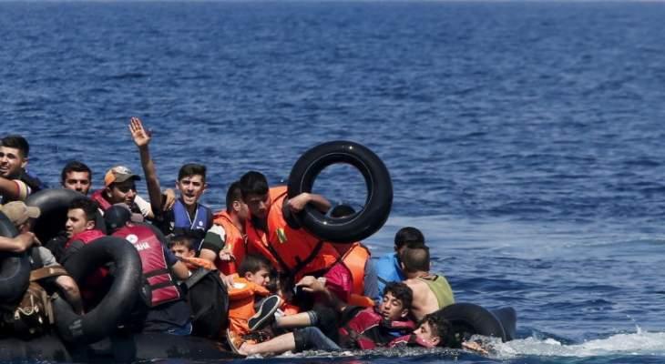 الاناضول: ضبط 77 مهاجرا غير نظامي غربي تركيا