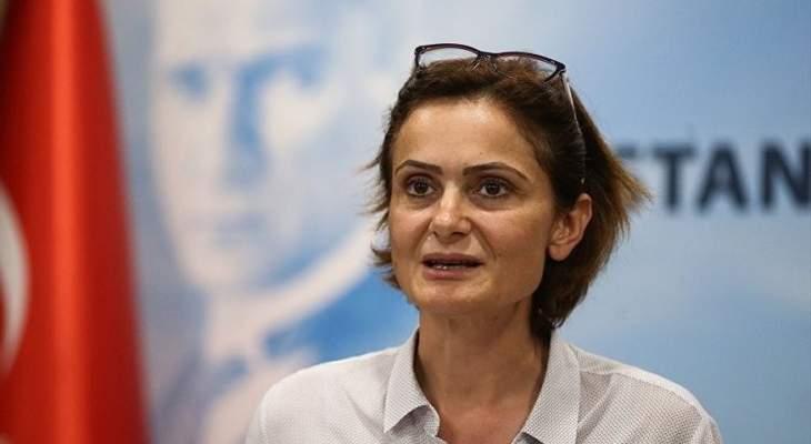 """""""أ.ف.ب"""": القضاء التركي أصدر حكما بالسجن 10 سنوات لمسؤولة بحزب معارض"""