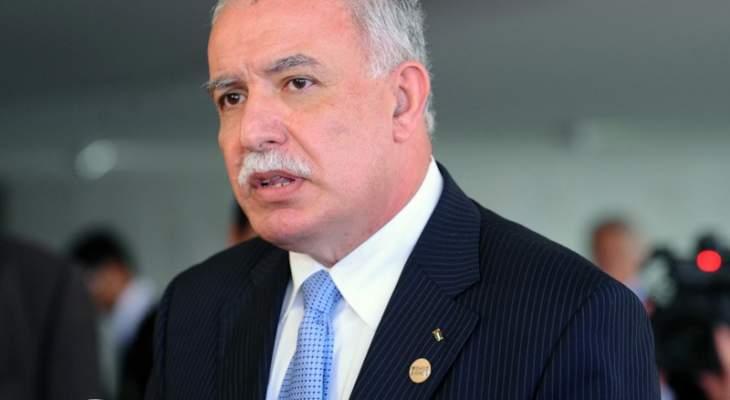 المالكي: دعوة عباس لمؤتمر دولي للسلام محاولة أخيرة لإثبات التزام فلسطين بالسلام