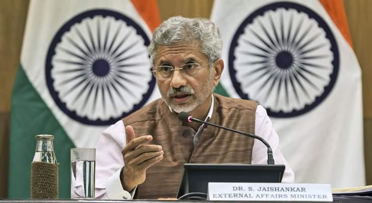 وزير الخارجية الهندي دخل في عزلة ذاتية بسبب احتمال إصابته بفيروس كورونا