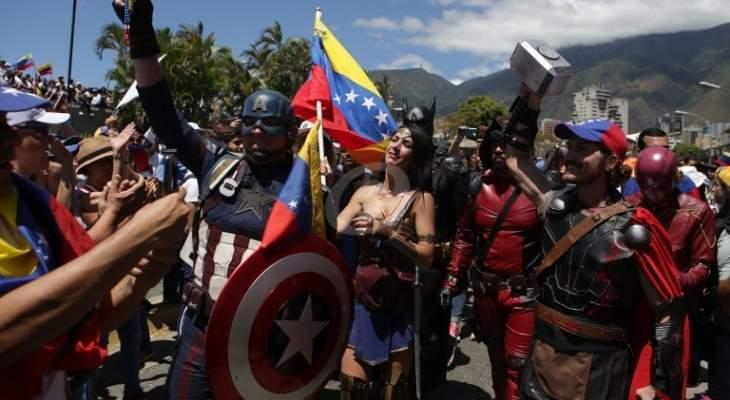 تظاهرات احتجاجية في كولومبيا احتجاجا على سياسات الرئيس إيفان دوكي