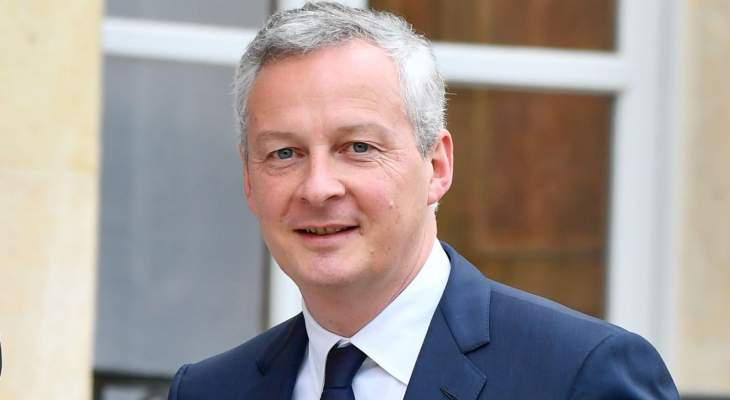 وزير الاقتصاد الفرنسي: اتفاق بالاتحاد الأوروبي على ميزانية لمنطقة اليورو