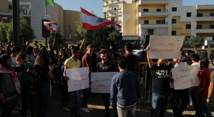 النشرة: اعتصام للأساتذة المتعاقدين في التعليم الرسمي والمستعان في النبطية