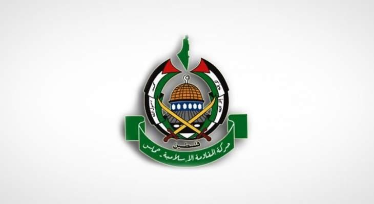 """""""حماس"""": تجديد تفويض """"الأونروا"""" دليل على عدالة القضية الفلسطينية"""