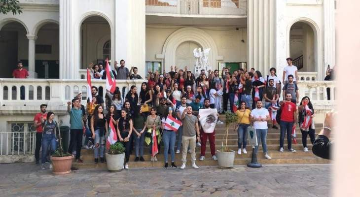 تجمع طلاب كلية الفنون في فرن الشباك للانطلاق الى تظاهرة رياض الصلح
